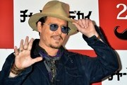 Johnny Depp Photo Call in Tokyo