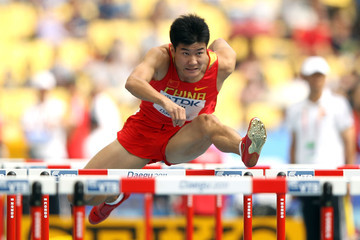 Dongpeng Shi 13th IAAF World Athletics Championships Daegu 2011 - Day Two