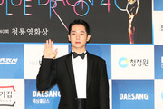 The 40th Blue Dragon Film Awards