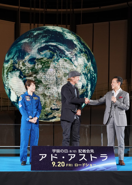 'Ad Astra' Press Conference In Tokyo