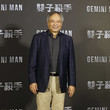 Ang Lee Paramount Pictures 'Gemini Man' Taipei Press Conference