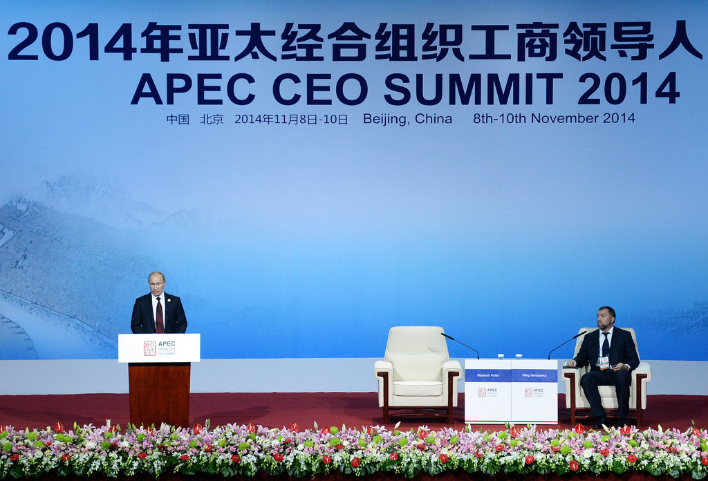 asian pacific economy cooperation Ippei yamazawa is one of the fathers to the study of asia-pacific regional  cooperation in japan and has contributed hugely to the.