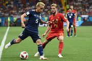 Yuto Nagatomo of Japan is challenged by Dries Mertens of Belgium during the 2018 FIFA World Cup Russia Round of 16 match between Belgium and Japan at Rostov Arena on July 2, 2018 in Rostov-on-Don, Russia.