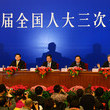 Chen Deming China Holds Annual National People's Congress
