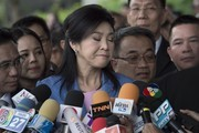 Yingluck Shinawatra Photos Photo