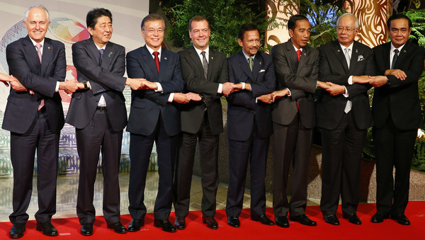 31st Southeast Asian Nations (ASEAN) Summit in the Philipppines