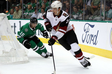 Dylan Strome Arizona Coyotes vs. Dallas Stars