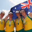 Amy Fowle FISA Wordl Rowing Junior Championships - Day Four