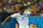 Andy Najar of Honduras in action during the 2014 FIFA World Cup Brazil Group E match between Honduras and Switzerland at Arena Amazonia on June 25, 2014 in Manaus, Brazil.