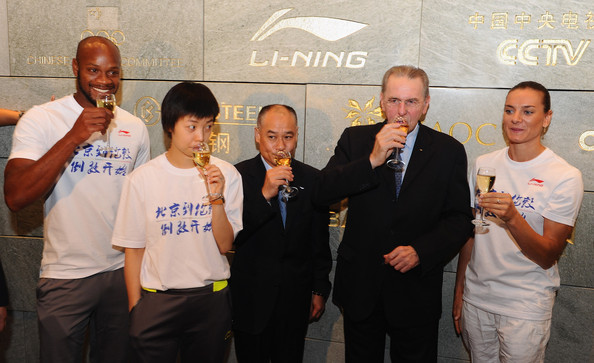 Li Ning visits the Olympic Museum in Lausanne