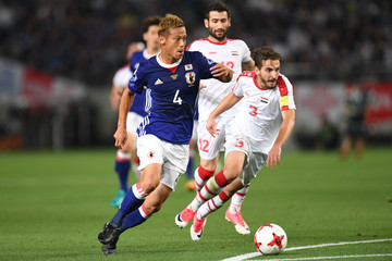 Keisuke Honda Japan v Syria - International Friendly