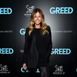 Kelly Bensimon Sony Pictures Classics & The Cinema Society Host A Special Screening Of