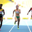 Lina Grincikaite 14th IAAF World Athletics Championships Moscow 2013 - Day Two