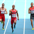 Michael Schrader 14th IAAF World Athletics Championships Moscow 2013 - Day One