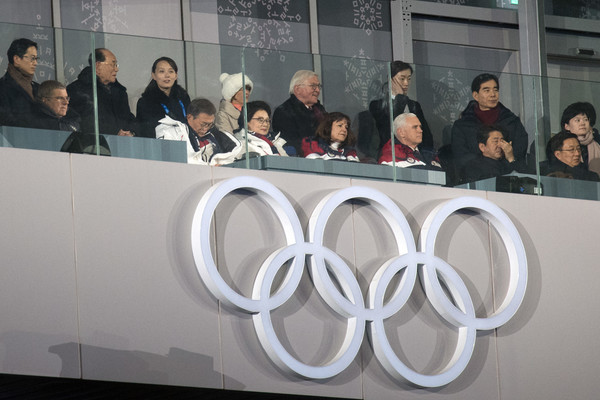 U.S. Vice President Mike Pence Visits South Korea - Day 2 [text,luxury vehicle,design,automotive design,event,font,architecture,team,businessperson,vehicle,mike pence,kim yo-jong,kim jong-un,shinzo abe,moon jae-in,front row,south korea,u.s.,pyeongchang winter olympics,opening ceremony]