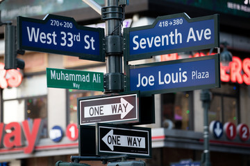 Muhammad Ali NYC Temporarily Re-Names Street 'Muhammad Ali Way' In Honor Of Boxing Legend