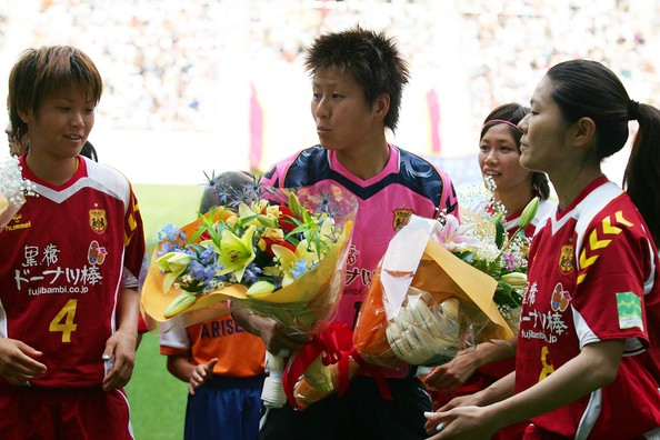 ichihara asian singles Find the latest odds preview for nittaidai women - jef united ichihara chiba w  match with smartbets browse now all nittaidai women - jef united ichihara.