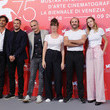 Nora Hamzawi Doubles Vies (Non Fiction) Photocall - 75th Venice Film Festival