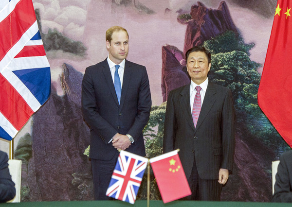 Prince William Prince William, Duke of Cambridge meets the Chinese deputy president Li Yuanchao at the Great Hall of the People on March 2, 2015 in Beijing, China. The Duke of Cambridge is on a three-day visit to China. He is the first senior British royal to visit China since the Queen and Prince Philip visited in 1986.