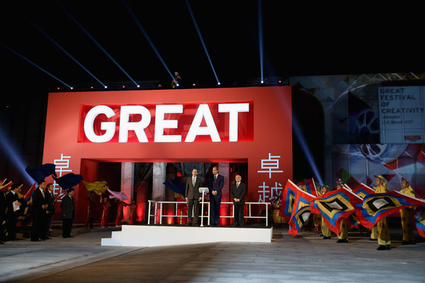 Prince William Prince William, Duke of Cambridge opens the GREAT Festival of Creativity at the Long Museum on March 2, 2015 in Shanghai, China. Prince William, Duke of Cambridge is on a four day visit to China. He is the most senior royal to visit China since the Queen and Duke of Edinburgh in 1986. His visit follows on from a successful four day visit to Japan