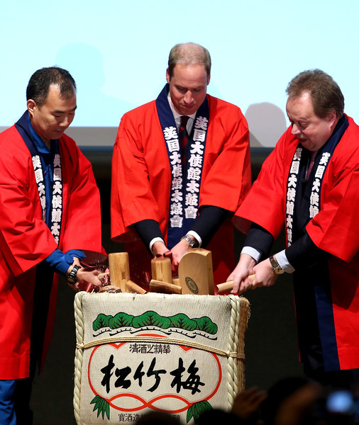Prince William Prince William, Duke of Cambridge (dressed in a 'Happi' coat) takes part in a Sake Barrell Breaking Ceremony with Japanese Astronaut Soichi Noguchi (L) and Andy Palmer (CEO of Aston Martin) at an 'Innovation is Great' Event at Roppongi Hills on February 27, 2015 in Tokyo, Japan. The Duke of Cambridge is visiting Japan from February 26th to March 1st 2015.