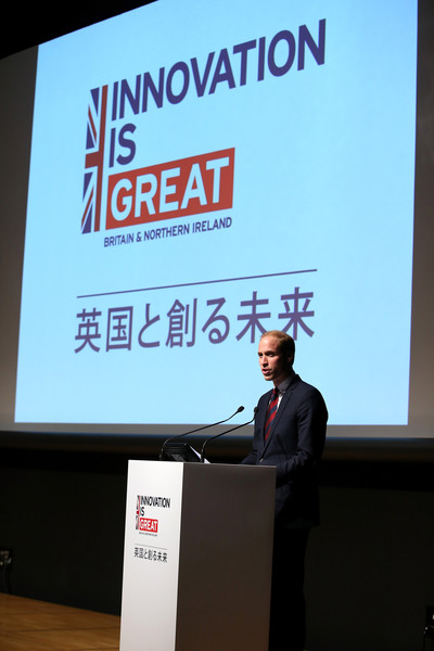Prince William Prince William, Duke of Cambridge gives a speech on stage at an 'Innovation is Great' Event at Roppongi Hills on February 27, 2015 in Tokyo, Japan. The Duke of Cambridge is visiting Japan from February 26th to March 1st 2015.