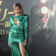ROLA 'A Star Is Born' Premiere In Japan