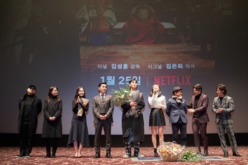 Ryu Seung-Yong Netflix Red Carpet And VIP Premiere Of 'Kingdom'