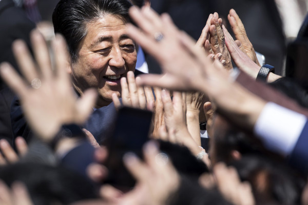 Japanese PM Abe Hosts Cherry Blossom Viewing Party