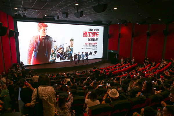 'Mission: Impossible - Fallout' Beijing Midnight Fan Screening