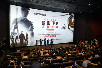 Simon Pegg 'Mission: Impossible - Fallout' Beijing Fan Screening