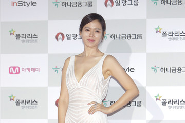 Son Ye-Jin 51st Daejong Film Awards in Seoul