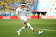 Yong Lee of Korea Republic passes the ball during the 2018 FIFA World Cup Russia group F match between Sweden and Korea Republic at Nizhniy Novgorod Stadium on June 18, 2018 in Nizhniy Novgorod, Russia.
