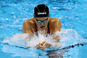 Rie Kaneto of Japan competes in the Women's 200m Breaststroke Final on Day 6 of the Rio 2016 Olympic Games at the Olympic Aquatics Stadium on August 11, 2016 in Rio de Janeiro, Brazil.