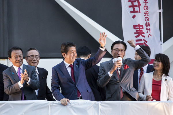 Japan's Liberal Democratic Party Presidential Election