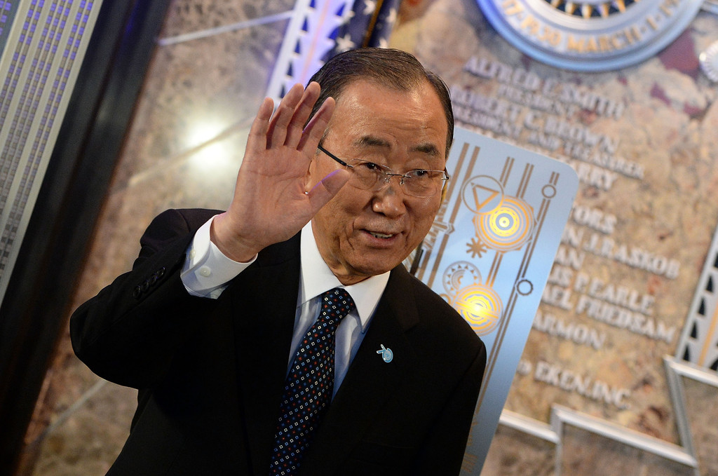 how to become secretary general of the united nations