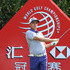 Rickie Fowler Photos - Rickie Fowler of the USA hits his tee-shot on the third hole as his playing partner Sergio Garcia of Spain looks on during the second round of the WGC - HSBC Champions at the Sheshan International Golf Club on November 7, 2014 in Shanghai, China. - WGC - HSBC Champions: Day 2