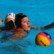 Amy Logan Women's Water Polo Day Four - 13th FINA World Championships