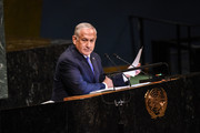 Benjamin Netanyahu, Prime Minister of Israel delivers a speech at the United Nations during the United Nations General Assembly on September 27, 2018 in New York City.