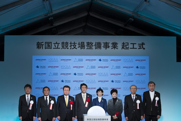 Yuriko Koike Groundbreaking Ceremony of Olympic Stadium