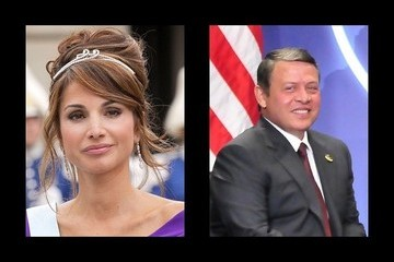 Queen Rania Dating History